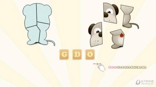 儿童拼拼乐游戏
