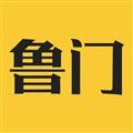 鲁门 V1.0.2 安卓版