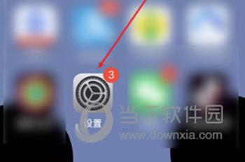 IOS微信开启夜间模式