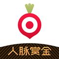 猎萝卜赏金版 V1.0.4 安卓版