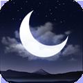 睡眠白噪音 V1.8 安卓版