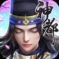 刀剑情缘 V3.0.19.0 安卓版