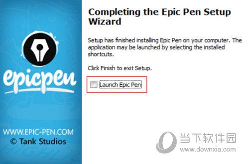 Epic Pen中文破解版