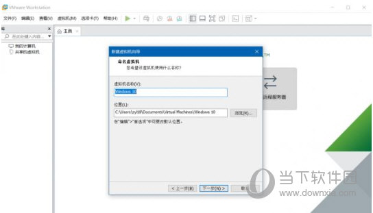 VMware Workstation15中文破解版