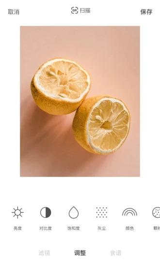 Foodie美食相机APP V3.3.5 安卓版截图4