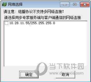 局域网远程开机程序