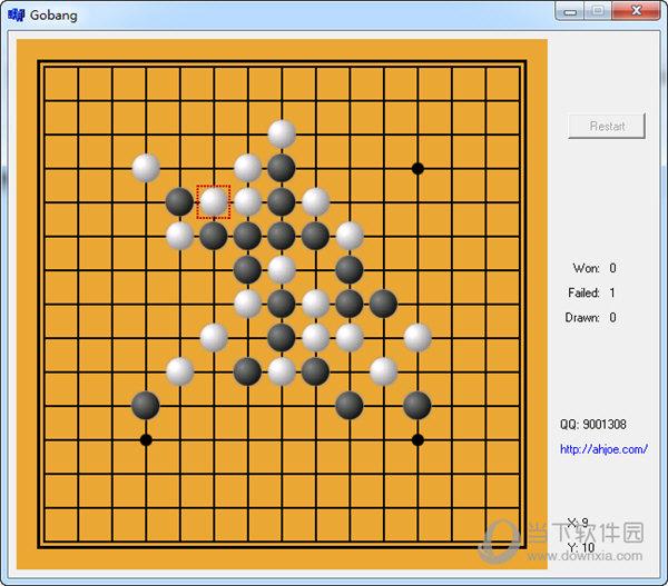 五子棋游戏程序