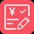 每日记账本 V1.0.1 安卓版