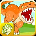 恐龙世界知识大全 V1.86.02 安卓版