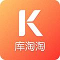 库淘淘 V1.1.0 安卓版