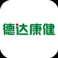德达康健 V1.3.10 安卓版