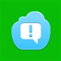 微消息提醒最新版 V3.5.8 官方安卓版