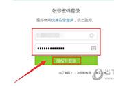 腾讯QQ怎么点亮搜狗浏览器图标 激活方法介绍