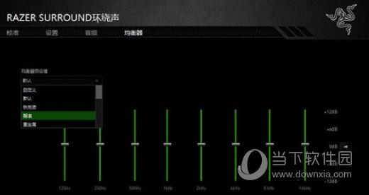 雷蛇7.1环绕声软件