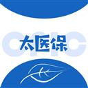 太医保 V1.0.4 安卓版