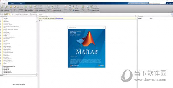 matlab2020a