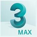 3DsMax2021破解文件 V1.0 绿色免费版