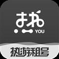 热游租号 V1.0.1 安卓版