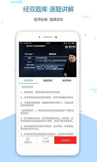 北大经双 V2.5.7 安卓版截图4