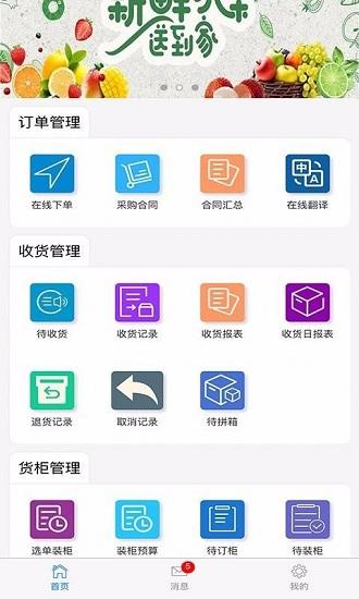 一点美商务软件 V1.3.18 安卓版截图1