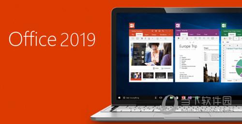 Office2019专业增强破解版离线安装包