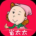 省太太 V1.0.0 安卓版