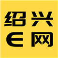 绍兴E网 V3.19.6 安卓版