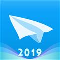 小飞机英语官方正版2020 V2.2.2 免费版