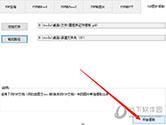 PDFTool怎么提取PDF文件图片 提取方法介绍