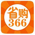 366省购 V1.8.3 安卓版
