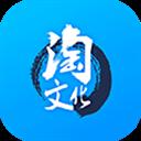 淘文化 V1.1.3 安卓版