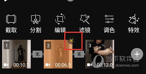 果酱视频剪辑删除片段