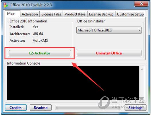 Office2010破解版64位