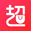 超人口袋 V1.4.4 安卓版
