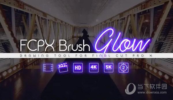 FCPX Brush Glow