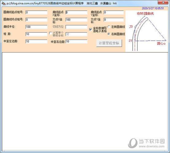 圆曲线中边桩坐标计算程序