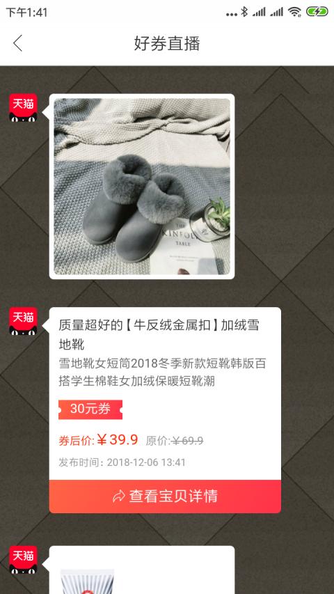玉米街 V3.9.27 安卓版截图4