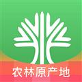 森命林 V2.2.8 安卓版