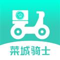 菜城骑士 V2.4.0.2 安卓版