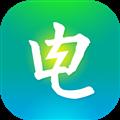电e宝 V3.5.43 iPhone版