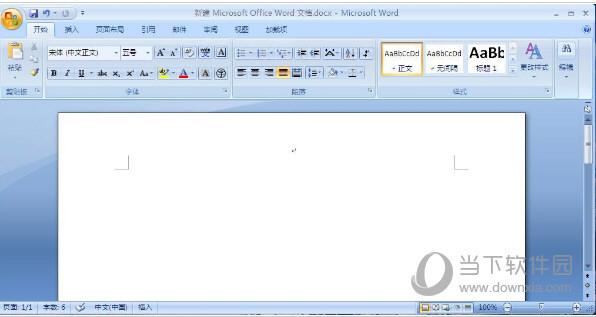 apa 第 六 版 論文 格式