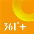 361度运动 V3.3.26 安卓版