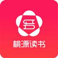 桃源读书 V1.0.0 安卓版
