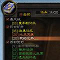 QuestGuru Classic(魔兽怀旧服任务增强插件) V2.1.7 绿色免费版