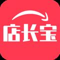 神州店长宝 V1.0.2 安卓版