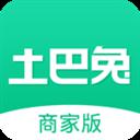 土巴兔商家版 V4.25.0 安卓版