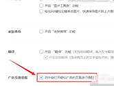 腾讯QQ怎么发起群投票 发起方法介绍