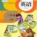 PEP人教版小学英语三年级上 V1.1.0 安卓版