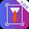 清颜证件照 V3.7.2 安卓版