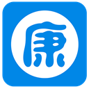 可康安 V1.2.8 iPhone版